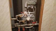 Установить проточный водонагреватель Electrolux Smartfix 2.0 5.5 TS