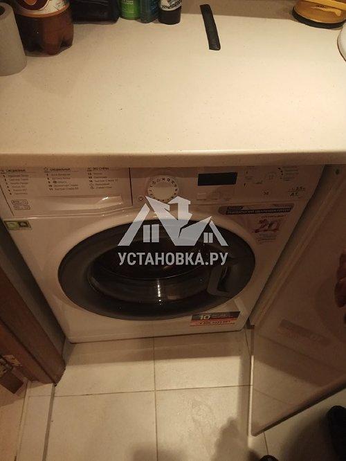 Подключение стиральной машины соло.