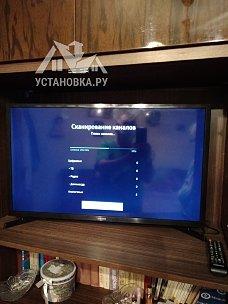 Установить и настроить телевизор