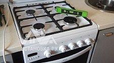 Установить новую газовую плиту Gefest 5100-04