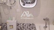 Установить настенную стиральную машину с доработкой залива и слива воды