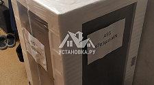Установить новую электрическую плиту AEG 47036IU-MN
