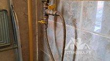 Установить газовую варочную панель
