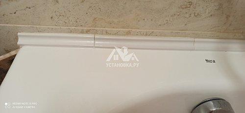 Загерметизировать стык ванны и стены
