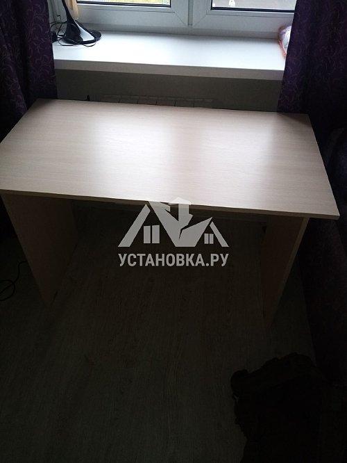 Собрать стол