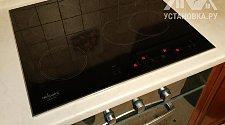 Установить электрическую варочную панель Hotpoint-Ariston HR 636 A