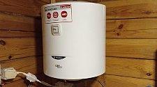Установка водонагревателя накопительного до 80 литров