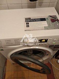 Подключение стиральной машины соло
