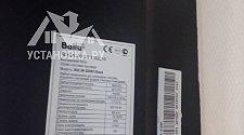 Произвести комплексное обслуживание двух кондиционеров Баллу