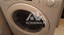 Организовать электросеть от щитка для стиральной машины