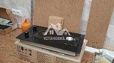 Установить варочную панель газовую