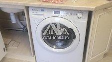 Установка стиральной машины под столешницу