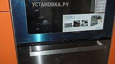 Установить газовое канди трио TRIO 9501