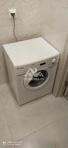 Установить отдельностоящую стиральную машину Candy