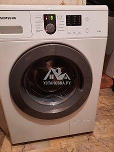 Установить новую стиральную машину Samsung