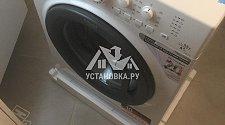 становить в ванной комнате новую стиральную машину Ariston VMSL 5081 B