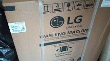 Установить отдельно стоящую стиральную машину и демонтировать и установить раковину над машинкой