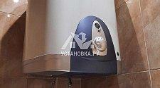 Заменить водонагреватель накопительный электрический