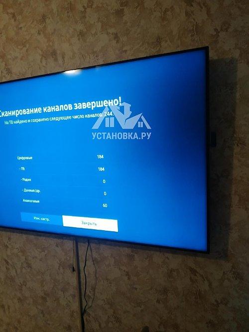 Установить телевизор Самсунг диагональю до 64 дюймов на стену