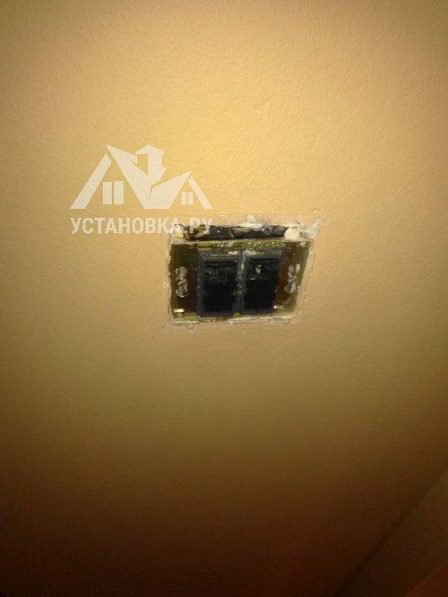 Произвести диагностику электроцепи по квартире