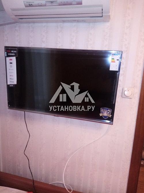 Навесить на стену новый телевизор tcl