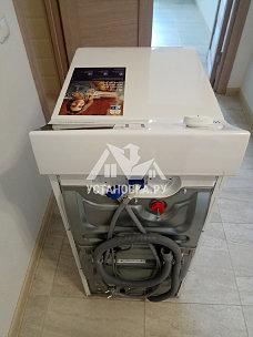 Установить на готовые коммуникации новую стиральную машину