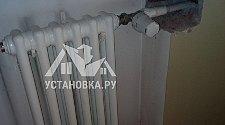 Установить стальной радиатор отопления