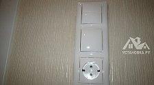 Заменить в квартире блок из выключателей и розетки