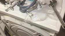 Установить отдельно стоящую стиральную машину Bosch в ванной комнате
