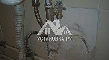 Установить кран для подачи воды в стиральную машину
