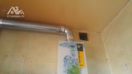 Установить газовую колонку Zanussi