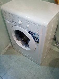 Подключить стиральную машину соло в районе Славянского бульвара