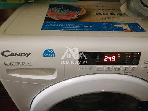 Подключение стиральной машины Candy