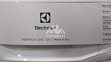 Установить в ванной комнате отдельностоящую стиральную машину Electrolux EW7WR447W (28 814)