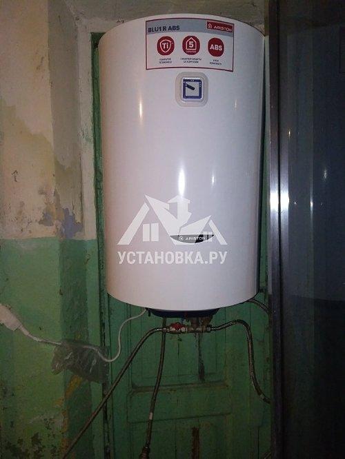 Заменить водонагреватель в районе Марксистской