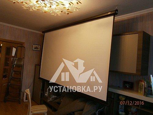 Повесть экран для проектора