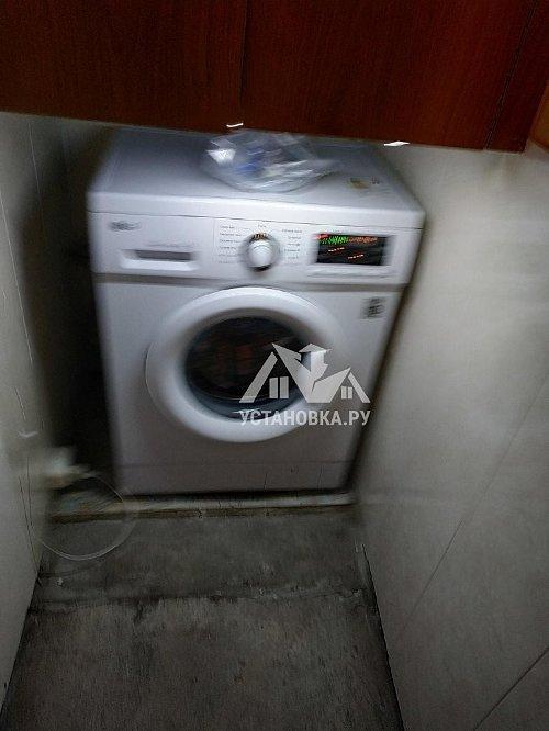 Установить стиральную машину LG