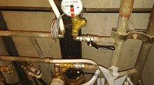 Установить приборы учёта воды