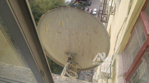 Снять спутниковую тарелку