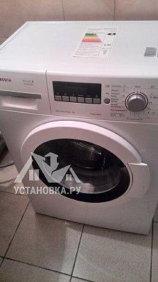 Установить стиральную машину Bosch Maxx 5