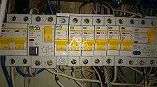Произвести электромонтажные работы в квартире на Академической