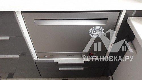 Установить компактную посудомоечную машину
