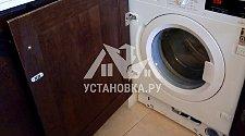 Установить встраиваемую стиральную машину Bosch WIW 24340