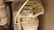Демонтировать фильтр питьевой воды