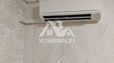 Установить кондиционер Mitsubishi Electric MSZ-HJ25VA ER / MUZ-HJ25VA ER