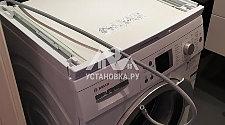 Установить сушильную машину Bosch WTW85469OE