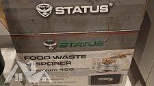 Установить измельчитель пищевых отходов STATUS Premium 400
