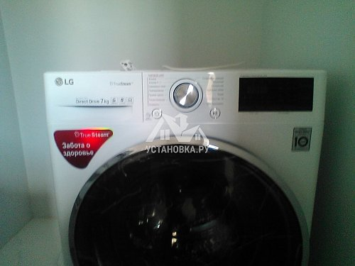 Установить отдельностоящую стиральную машину LG F-2J7HS2W на готовые коммуникации