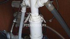 Установить новую встраиваемую посудомоечную машину Bosch SPV6HMX5MR