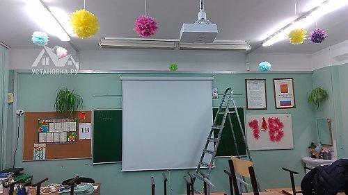 Установить проектор к потолку